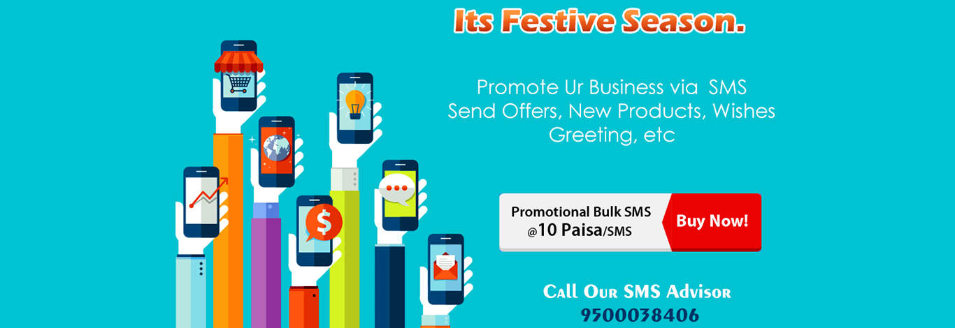 Transactional sms software provider in chennai